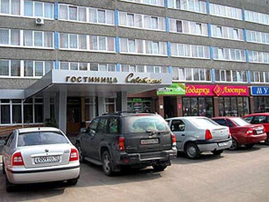 Гостиница Советская в Коломне