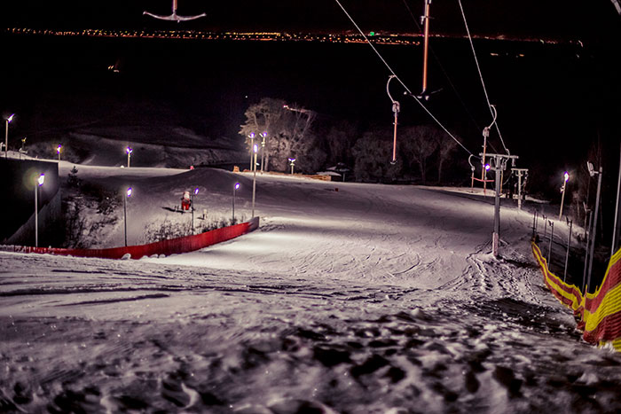 Царьград - горные лыжи в Подмосковье