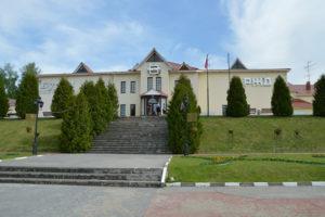 Пансионат Буран