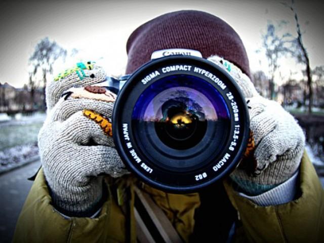Фотовыходные в «Атласе»: конкурс и развлечения для всей семьи