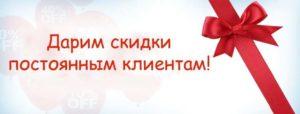 Новые акции в коттеджном поселке «Терехунь»